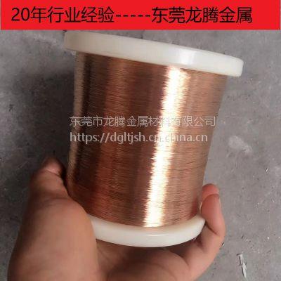进口铍青铜丝铜线材,QBe2.0铍青铜弹簧线