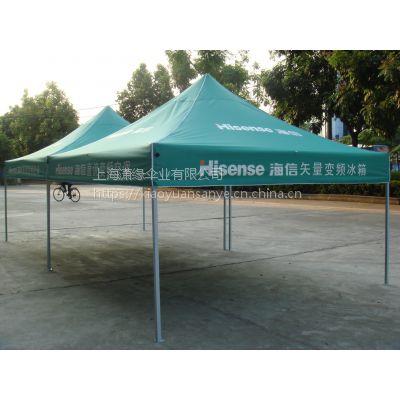 供应广告帐篷定做、 广告帐篷伞订做、广告帐篷制作厂家