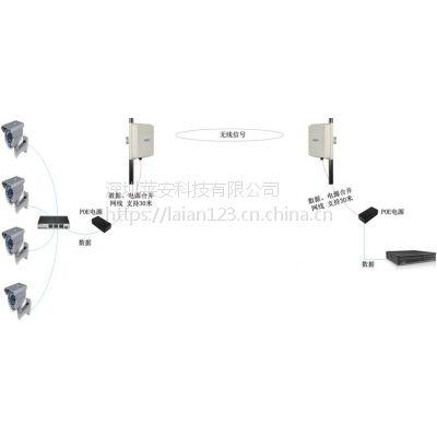 莱安道路监控智慧城市无线监控系统 无线图传设备 无线网桥