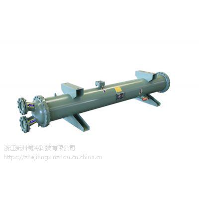 供应水源热泵水环工况配套干式冷凝器蒸发器