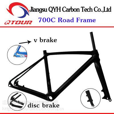 碳纤维自行车车架碳纤维公路自行车车架700C QTOUR FRAME 江苏祺洋航碳纤科技有限公司