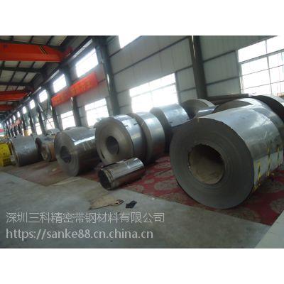 供应5J1320热双金属带材 电阻系热双金属