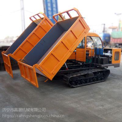 昌晟厂家直销 钢制履带运输车 小型履带运输车 农用履带运输车
