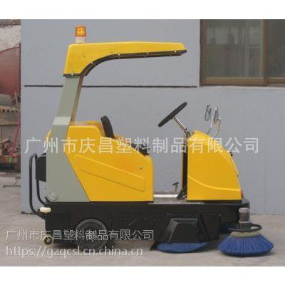 厚片吸塑扫地车外壳吸塑,扫雪车外壳顶棚,广州庆昌吸塑