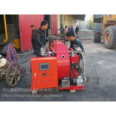 西藏昌都专业燃煤锅炉低氮改造15吨天然气锅炉改造燃油节能改造施工单位—甲醇燃烧机厂家直销