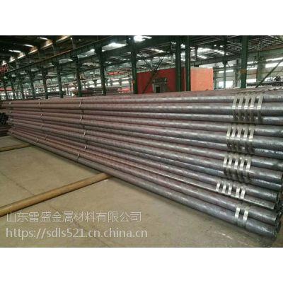山东 厂家供应 厚壁无缝钢管