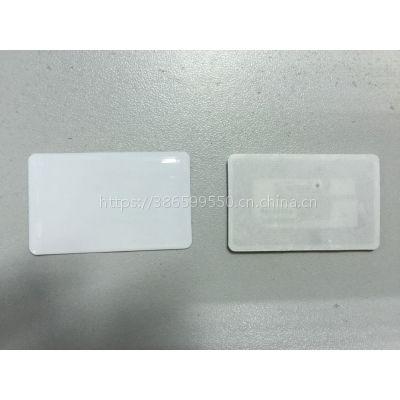 电子标签滴胶 防水标签 40*25电子标签加滴胶卡 表面带滴胶 现货