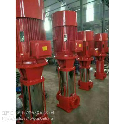上海江洋消防泵厂家XBD16.0/20G-JYG恒压切线泵参数XBD14.2/20G-JYG