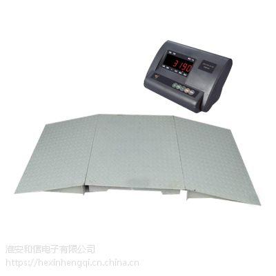 辽宁0.8x0.8电子地磅秤报价 2吨电子地磅秤价格
