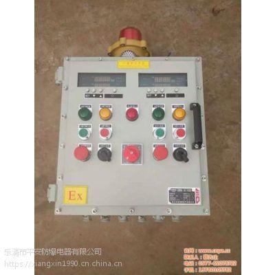 低压防爆配电柜厂家|低压防爆配电柜|平安防爆(在线咨询)