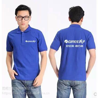 昆明广告衫,促销时穿的促销服定做印字