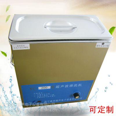 XC-1000C小型数控智能超声波清洗机 智能控制