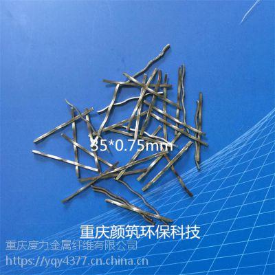 贵州钢纤维生产厂家/型号17782274377欢迎您