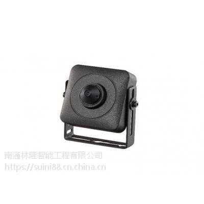 DS-2CS55D7B-PH 200万宽动态USB微型摄像机(针孔)