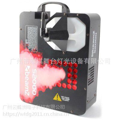 yakay/雅淇灯光LED气柱烟雾机 DF-S2000