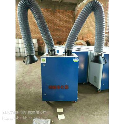 移动式焊烟净化器吸附技术废气处理设备厂家直销