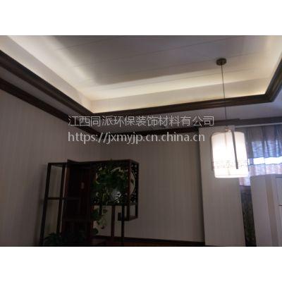 同派集成墙、安装便捷、毛坯房直接安装、厂家直销、价格优惠