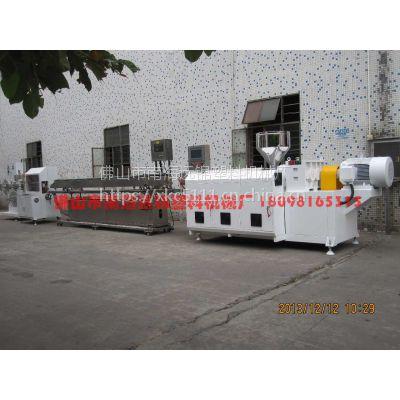 供应PP PE PVC吸痰管挤出机/医用导管挤出生产线