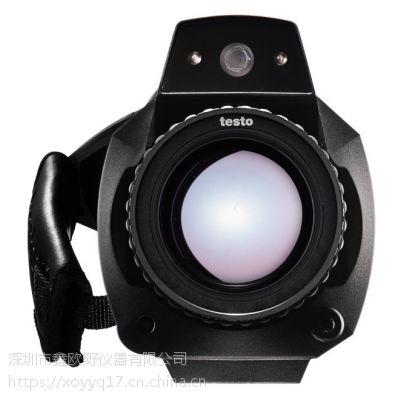 德国德图 testo 890-2pro - 专业型红外热像仪套装 一机多用
