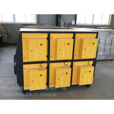 低温等离子空气净化器的适应性强