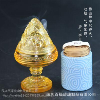 大量生产古法琉璃博山炉11cm高香薰炉3.5盘香香炉