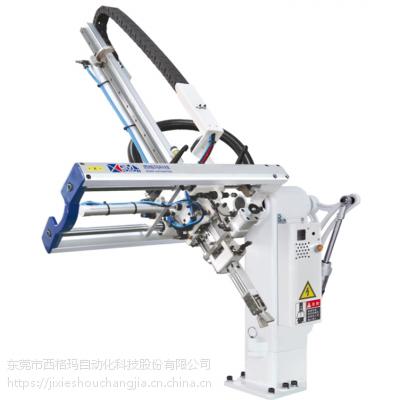 注塑机械手 斜臂式旋转机械手 注塑机辅机 厂家直销