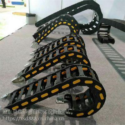 厂家批发 TKA38系列桥式增强型拖链(超长行程)