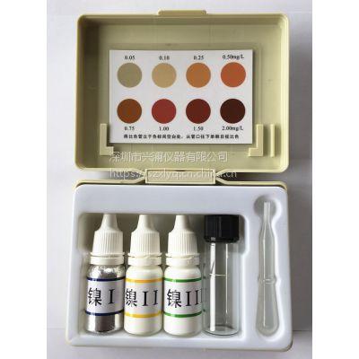 镍检测试剂盒重金属镍离子测试包电镀污水排放镍含量比色管Ni2+