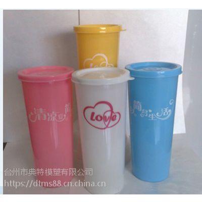 广东注塑模具 塑料杯 广告杯日用品塑料模具哪家好?