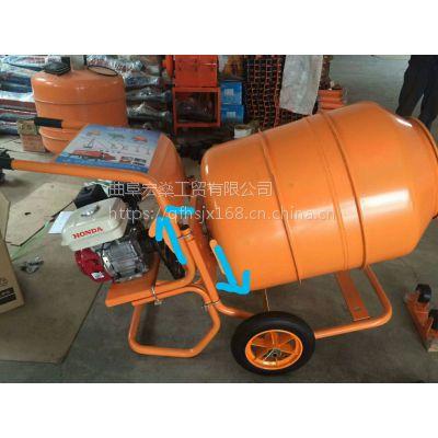 汽油干粉砂浆水泥搅拌机 手推混凝土小型搅拌机