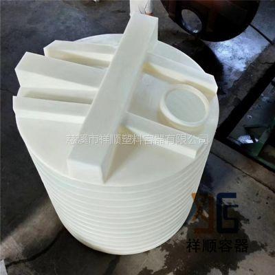 5吨滚塑pe加药罐/5吨水处理搅拌罐/5吨工业调和罐