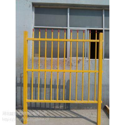 厂家直销 玻璃钢 绝缘抗压 耐腐蚀 电力防护围栏、护栏