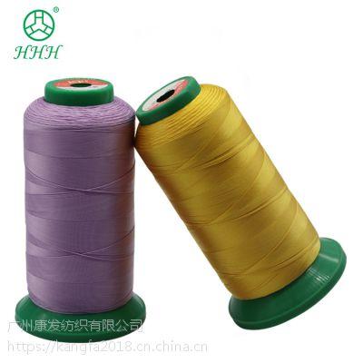 康发正品210D高强线高速涤纶缝纫机线牛仔线宝塔线大卷