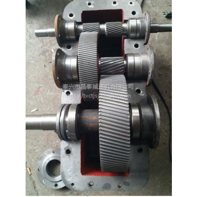 昌泰ZL50-40齿轮减速机|ZL50减速器齿轴配件