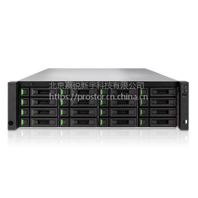 XS1216S十六盘位机架SAN网络存储