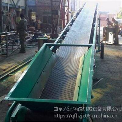 V槽皮带输送机 兴运10米长粮食皮带运输机