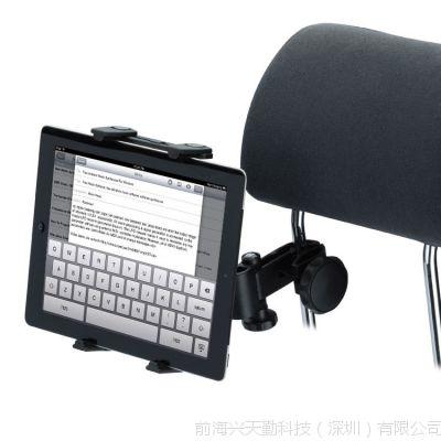 外贸礼品 车载平板电脑通用后排座椅支架 头枕支架 现货定制
