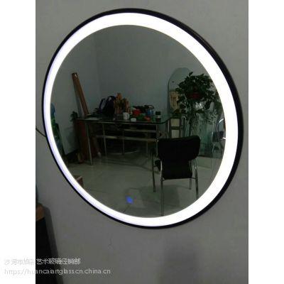 欧式多功能四周led灯浴室镜壁挂无框卫生间大镜子卫浴镜贴墙定制