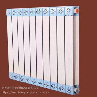 钢铝散热器 钢铝复合散热器