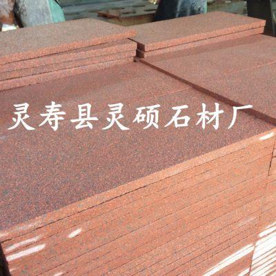 灵硕石材兴县红家荔枝面 火烧面 红色石材生产厂家