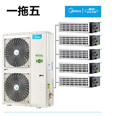 北京美的家庭中央空调系统设计安装方案