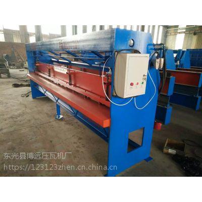 剪板机彩钢瓦设备博远现货供应剪板折弯机