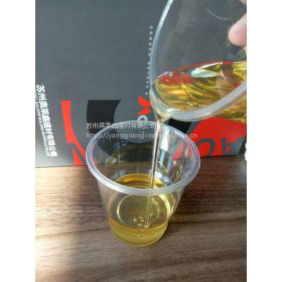 濮阳AB水晶胶固化剂(JL-813ZD)透明固化剂