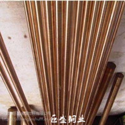 巨盛专业销售直径4-5-6mm圆棒材c5191磷铜棒