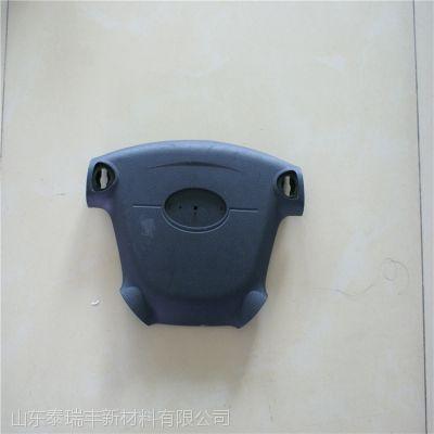 气味2.4级TPE_低VOC汽车部件TPE材料厂家量身定制