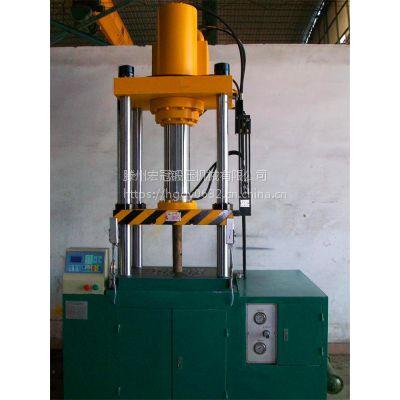 TGM汽车配件离合器齿轮冲压成型液压机 五金冲压液压机快速成型