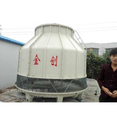 优质金创牌玻璃钢低噪音型冷却塔生产长葛冷却塔
