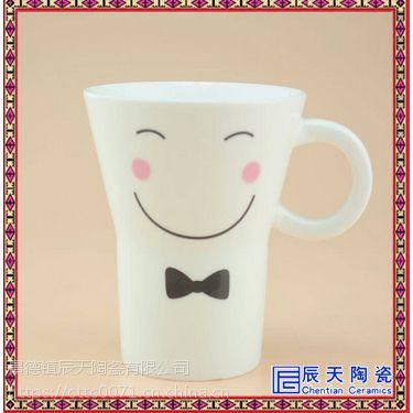 陶瓷马克杯 大容量 陶瓷马克杯 卡通陶瓷马克杯咖啡杯