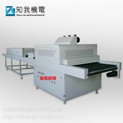 东莞石排uv固化机-优质品牌紫外线汞灯uv机平板电视外壳uv光油固化机