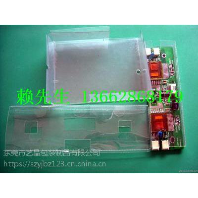 艺晶PC板底盘导热垫片 防火PC 弯折 免费制样